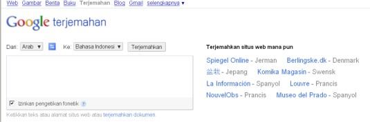 Google Terjemah