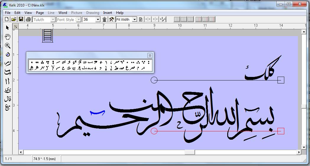 Membuat Kaligrafi Online Cikimm Com